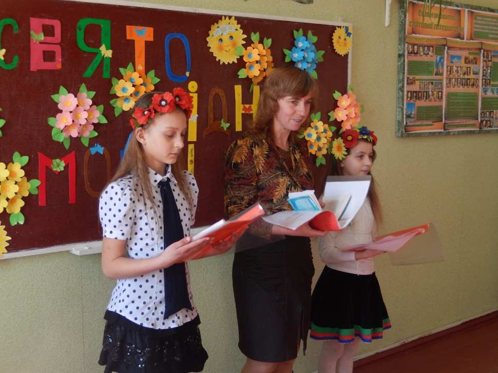 Альбом: Міжнародний день рідної мови