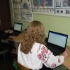 Альбом: Комп'ютерний світ для школярів