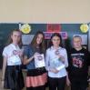 Альбом: Тиждень російської мови