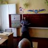 Альбом: ШМО вчителів початкових класів